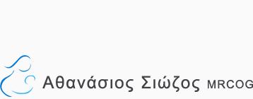Γυναικολόγοι Κοζάνη – Πτολεμαΐδα – Γρεβενά | siozos.com